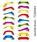 vector festive banner  tapes ...   Shutterstock .eps vector #7236064