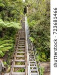 rail way | Shutterstock . vector #723681466
