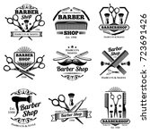 vintage barbershop vector... | Shutterstock .eps vector #723691426