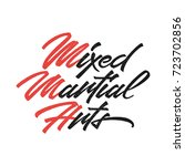 mixed martial arts quality... | Shutterstock .eps vector #723702856