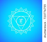 fifth vishuddha throat chakra... | Shutterstock . vector #723776755