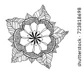 chakra mandala icon symbol ... | Shutterstock .eps vector #723818698