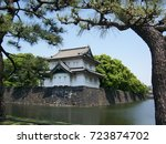 tokyo imperial palace | Shutterstock . vector #723874702
