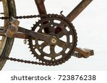 Old Bicycle Gears
