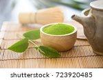 set of matcha powder bowl...   Shutterstock . vector #723920485