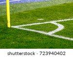 football field fragment close...   Shutterstock . vector #723940402