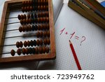 arithmetic calculations | Shutterstock . vector #723949762