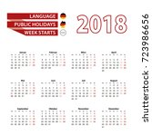 calendar 2018 in germany... | Shutterstock .eps vector #723986656