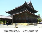 Small photo of KYOTO, JAPAN - 22 May 2013. Myoshin-ji is a temple complex in Kyoto and it is the head temple of the associated branch of Rinzai Zen Buddhism.