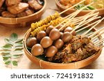 sate usus  sate telur puyuh ... | Shutterstock . vector #724191832