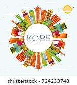 kobe skyline with color... | Shutterstock . vector #724233748