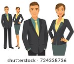 business team | Shutterstock .eps vector #724338736