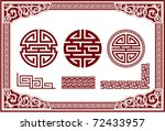 vector set of oriental design... | Shutterstock .eps vector #72433957