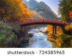 Shinkyo Bridge During Autumn In ...