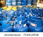 natural gas in cylinders. | Shutterstock . vector #724413928