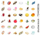 cafe icons set. isometric style ... | Shutterstock .eps vector #724438036