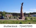 sanatorium pinery rf  june 13 ... | Shutterstock . vector #724457095