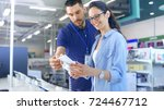 in the electronics store... | Shutterstock . vector #724467712