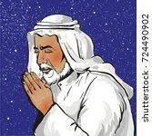 muslim praying  vector... | Shutterstock .eps vector #724490902