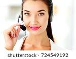 closeup portrait of support... | Shutterstock . vector #724549192