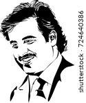 doha  qatar   september 29 ... | Shutterstock .eps vector #724640386