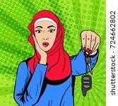 vector pop art comic retro... | Shutterstock .eps vector #724662802
