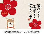 japanese new year's card in... | Shutterstock .eps vector #724760896