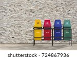 Set Of Recycle Bin  Yellow Red...