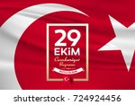 republic day of turkey national ... | Shutterstock .eps vector #724924456