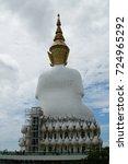 Small photo of Buddha image