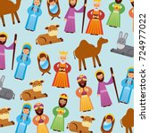 set of people animal manger... | Shutterstock .eps vector #724977022