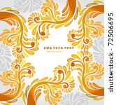 orange pattern background | Shutterstock .eps vector #72506695