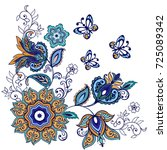 ornate ornament with fantastic...   Shutterstock .eps vector #725089342