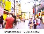 scenery of yokohama chinatown
