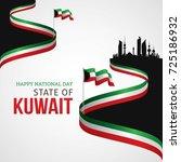 kuwait national day vector... | Shutterstock .eps vector #725186932