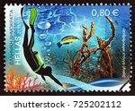 greece   circa 2015  a stamp... | Shutterstock . vector #725202112