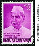 india   circa 1962  a stamp... | Shutterstock . vector #725208832