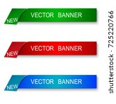 set of colored banners green ...   Shutterstock .eps vector #725220766