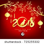 happy new year 2018 greeting... | Shutterstock .eps vector #725255332