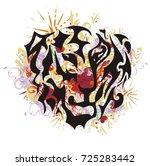 tribal tiger mascot in grunge... | Shutterstock .eps vector #725283442