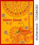 vector design of happy diwali... | Shutterstock .eps vector #725284282