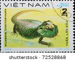 VIETNAM - CIRCA 1983: A stamp printed in Vietnam shows animal reptile lizard, circa 1983 - stock photo