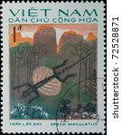 VIETNAM - CIRCA 1983: A stamp printed in Vietnam shows animal reptile flying gecko, circa 1983 - stock photo