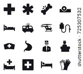 16 vector icon set   hospital ... | Shutterstock .eps vector #725307532