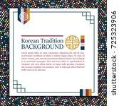 korean traditional dots... | Shutterstock .eps vector #725323906