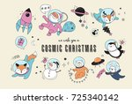 merry christmas   cosmic xmas ... | Shutterstock .eps vector #725340142