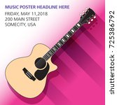an acoustic guitar background   ...   Shutterstock .eps vector #725386792