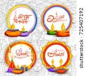 illustration of burning diya on ... | Shutterstock .eps vector #725407192