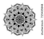 mandalas for coloring book.... | Shutterstock .eps vector #725435848