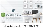 interior design with modern... | Shutterstock .eps vector #725487172